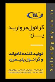 کناره-فارسی